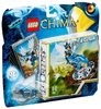 Lego 70105 - Legends of Chima - Speedorz